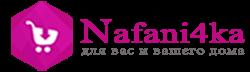 Nafani4ka Для Вас и Вашего дома